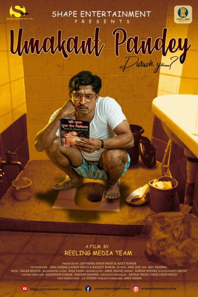 Umakant Pandey Purush Ya.....? Official Poster