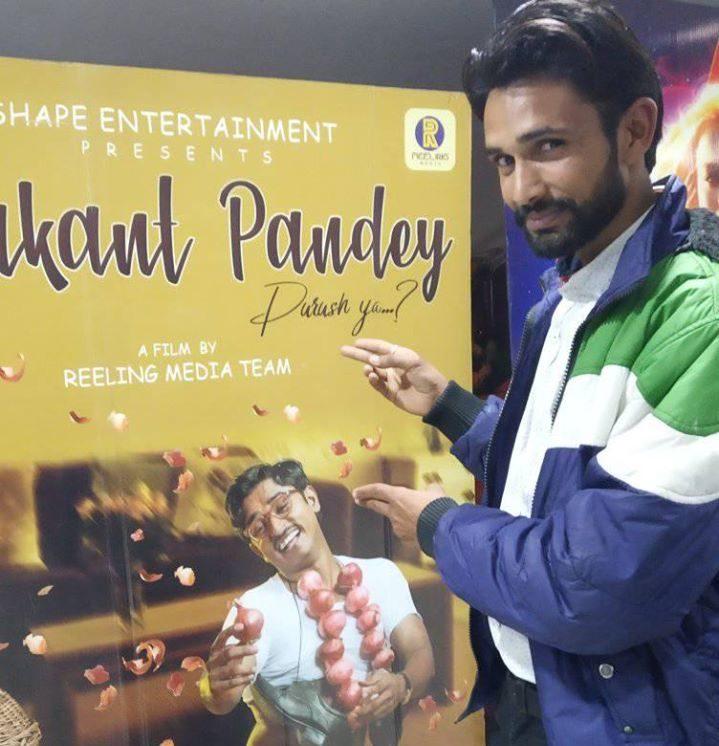 Gurbhej Singh | Ajeet Kumar | Umakant Pandey Purush Ya…..?