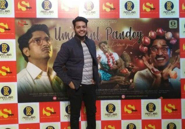 Umakant Pandey's brother | Ajeet Kumar | Mayank Jain