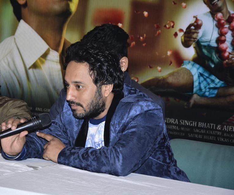 Umakant Pandey's brother`s Aryabhatt |   Ajeet Kumar | Satnam Singh