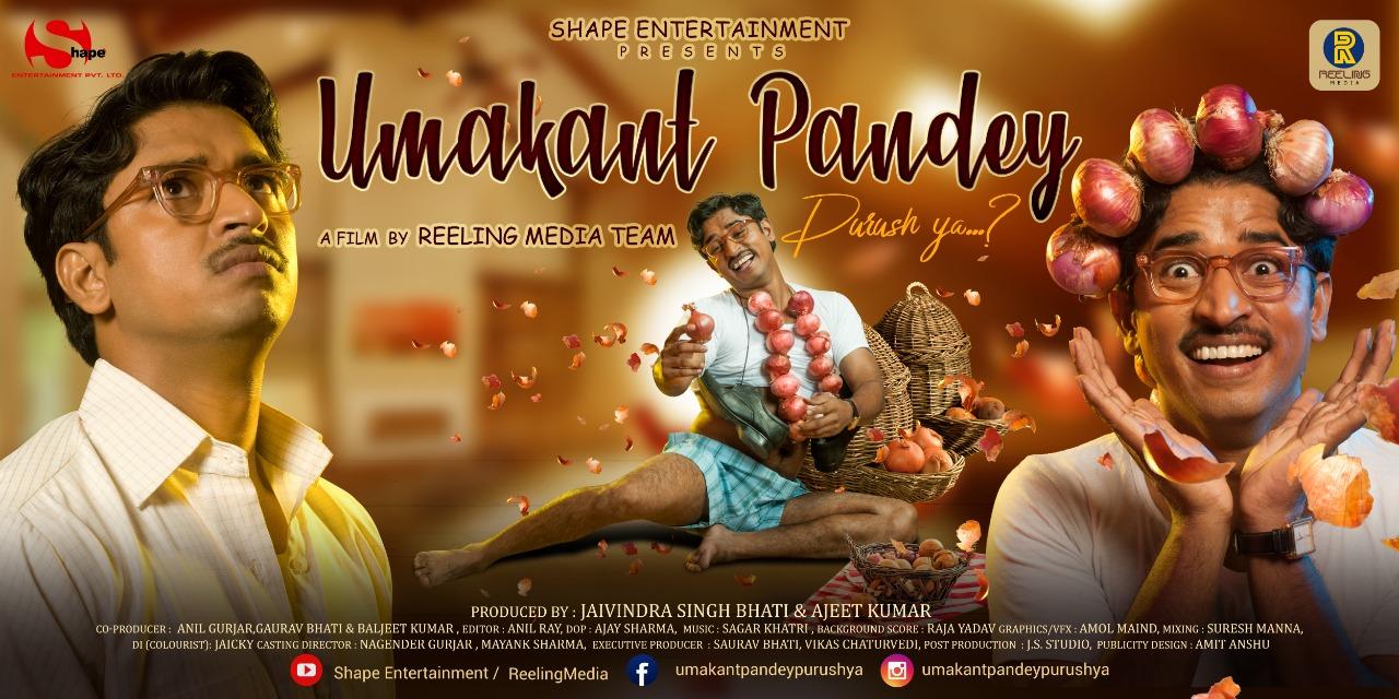 Umakant Pandey Purush Ya.....?