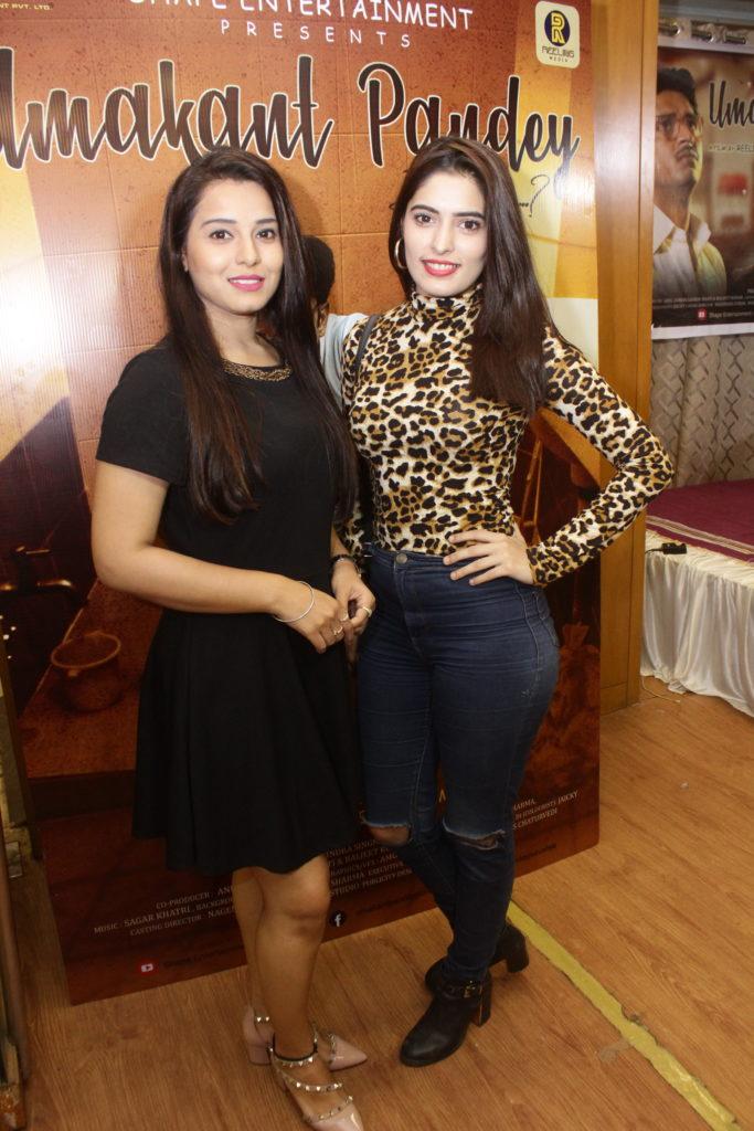 Actors posing at Trailer Luanch of Umakant Pandey Purush Ya....