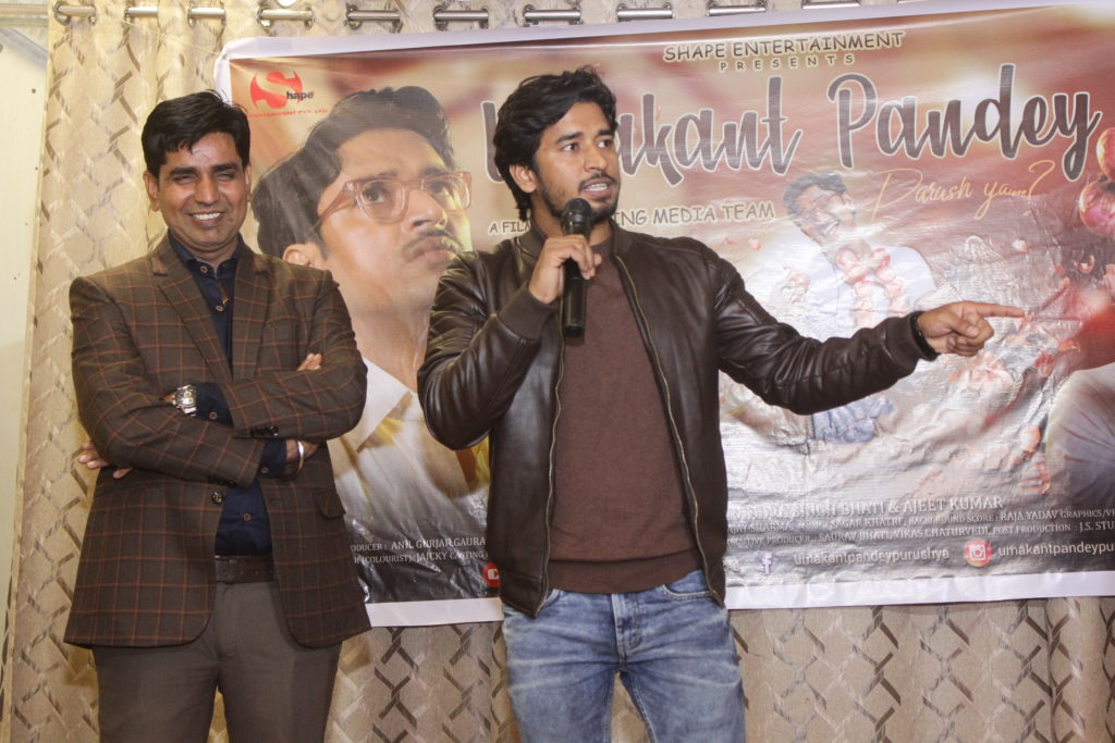 Ajeet Kumar at Trailer launch