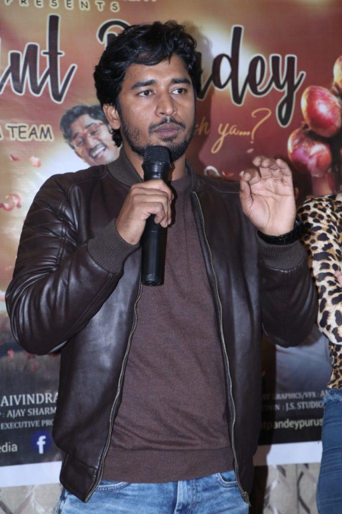 Ajeet Kumar | Leading Actor | Umakant Pandey Purush Ya.....?