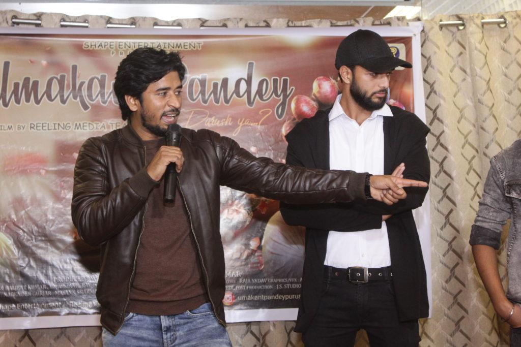Ajeet Kumar gets aggressive