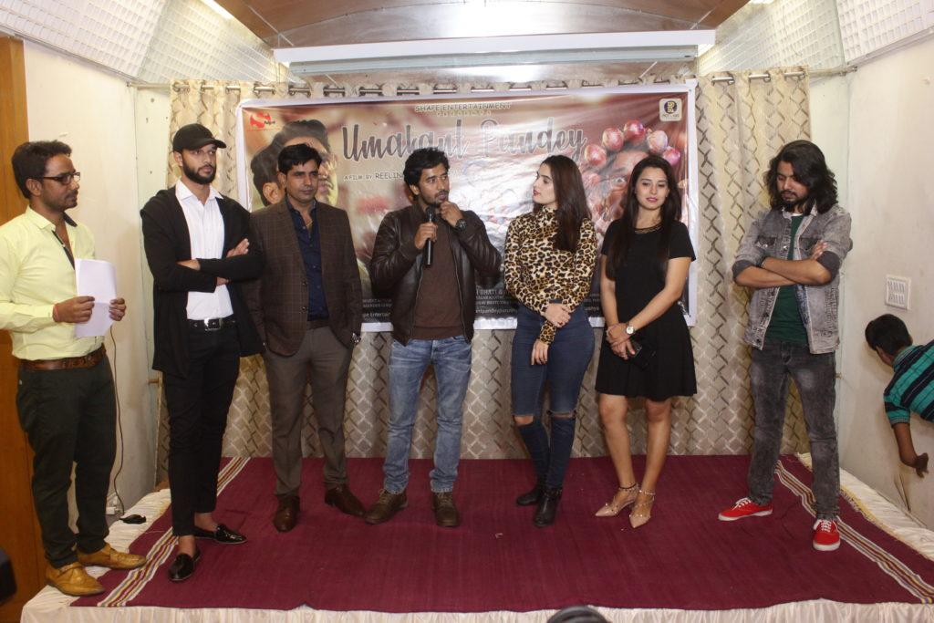 Ajeet Kumar | Team | Reeling Media Services