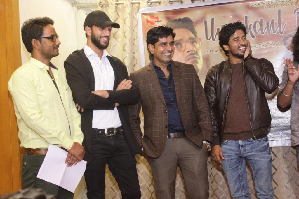 Fun at Trailer launch | Reeling Media Services | Umakant Pandey Purush Ya.....?
