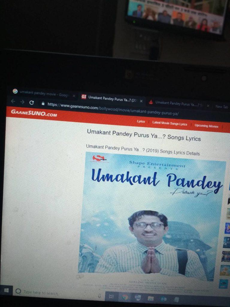 Umakant Pandey Purush Ya....? Promotion