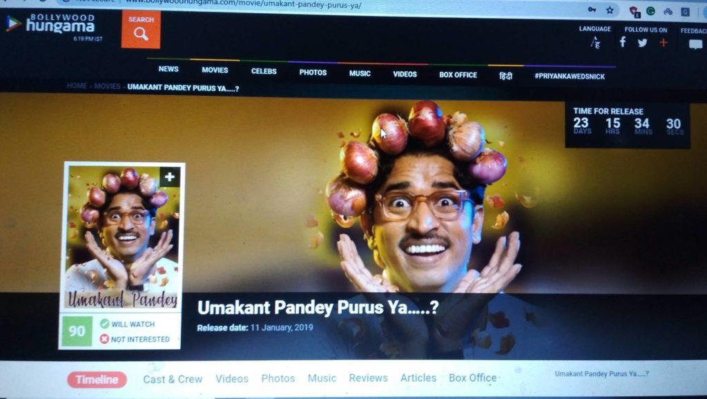 Umakant Pandey Purush Ya....on Bollywood Hungama