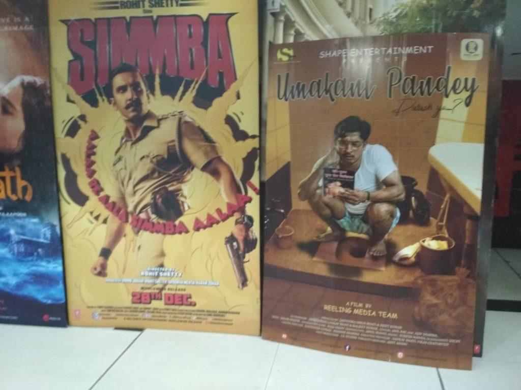 Umakant Pandey Purush Ya....? Hoarding at Movietime Cinema