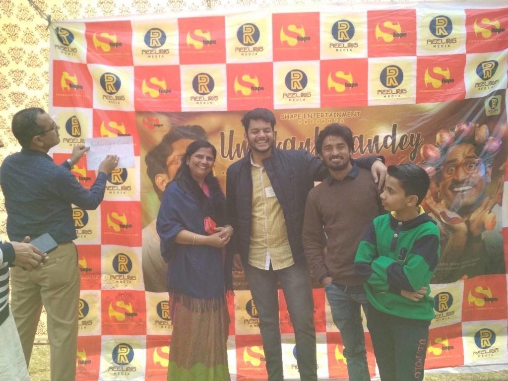 Promotion at PGDAV Colledge | Umakant Pandey Purush Ya.....?