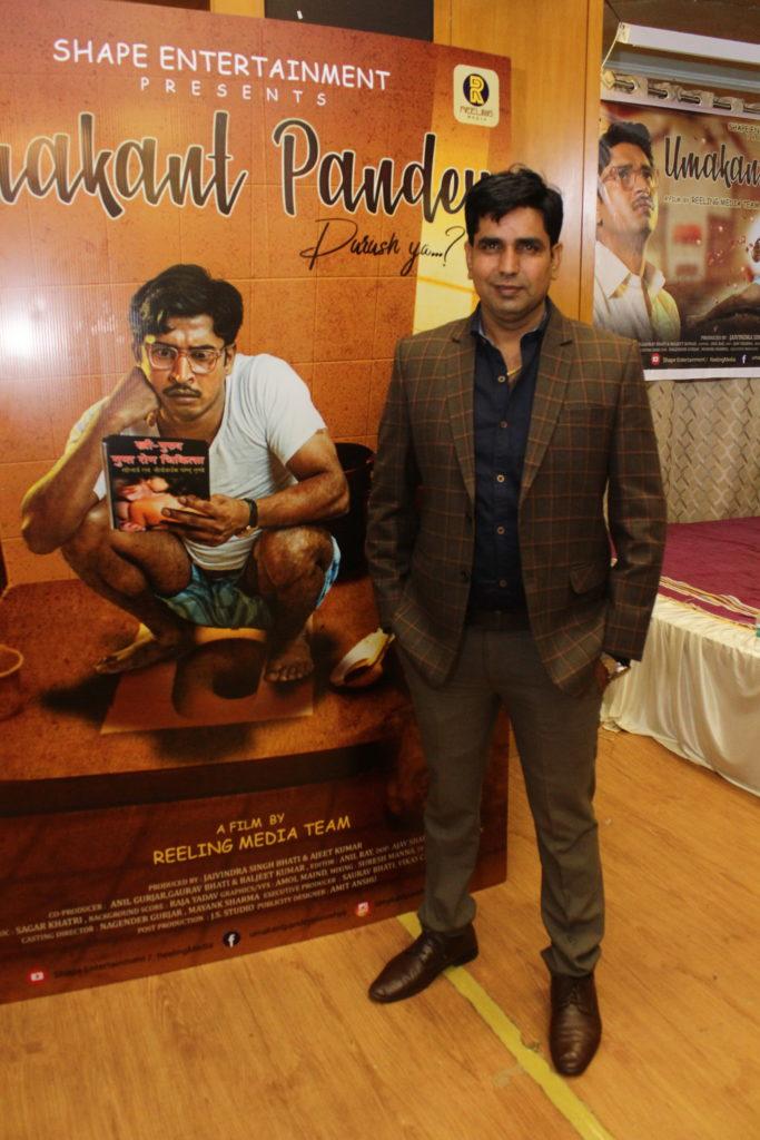 Jaivindra Singh Bhati posing at the Trailer Launch of Umakant Pandey Purush Ya....