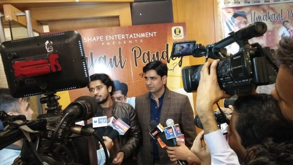 Javindra Singh Bhati & Ajeet Kumar | Umakant Pandey Purush Ya.....?