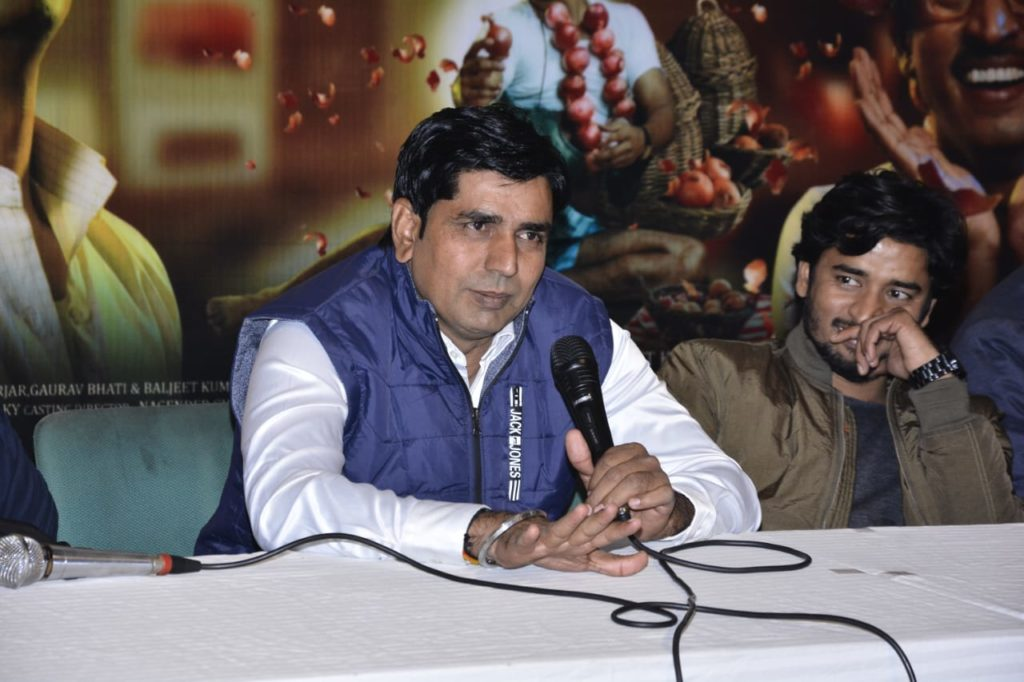 Music Launch | Jaivindra Singh Bhati | Umakant Pandey Purush Ya.....?