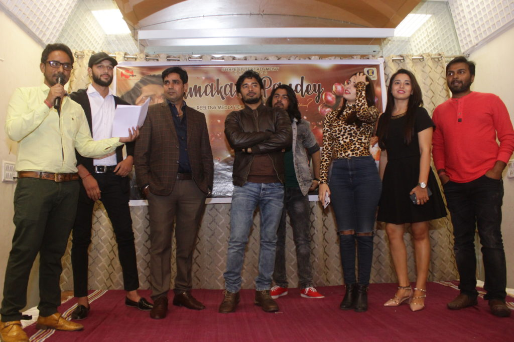 Team Reeling Media Services | Umakant Pandey Purush Ya.....?