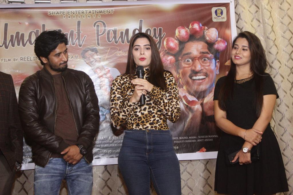 Trailer Launch in Mumbai Umakant Pandey Purush Ya.....?