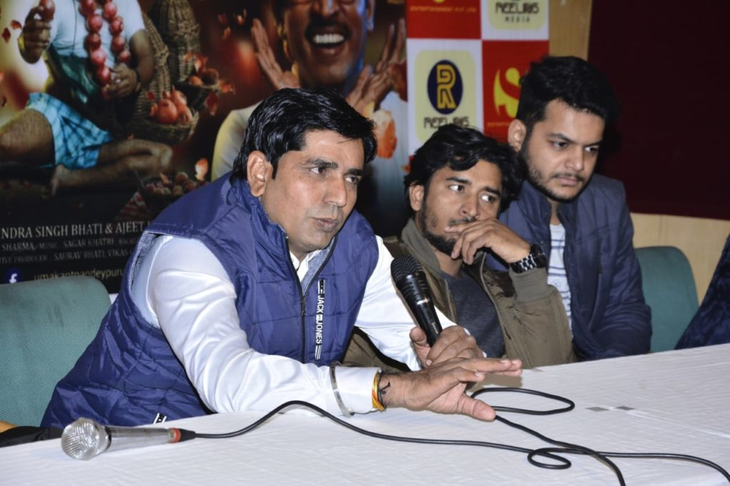 Umakant Pandey Purush Ya.....? | Music Launch | YMCA Greater Noida