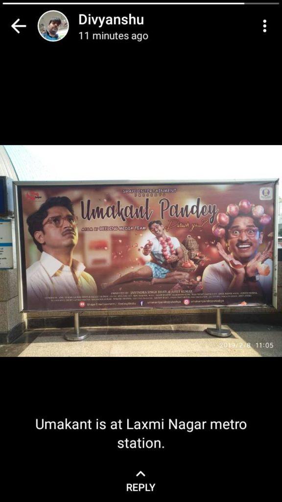 Umakant Pandey Purush Ya.....? at Metro Station