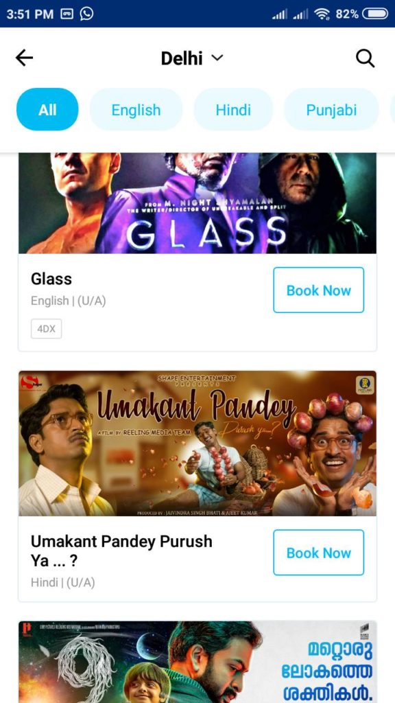 Umakant Pandey Purush Ya.....? on Paytm