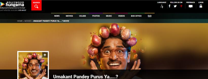 BollywoodHungama - Umakant Pandey Purush Ya.....?