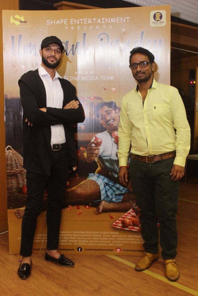 Vikas Chaturvedi & Santosh Raj